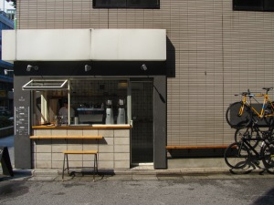 About Life Coffee Brewers in Shibuya