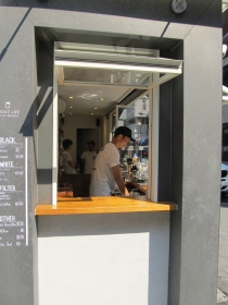 Making me a dope shot. About Life Coffee Brewers, Shibuya