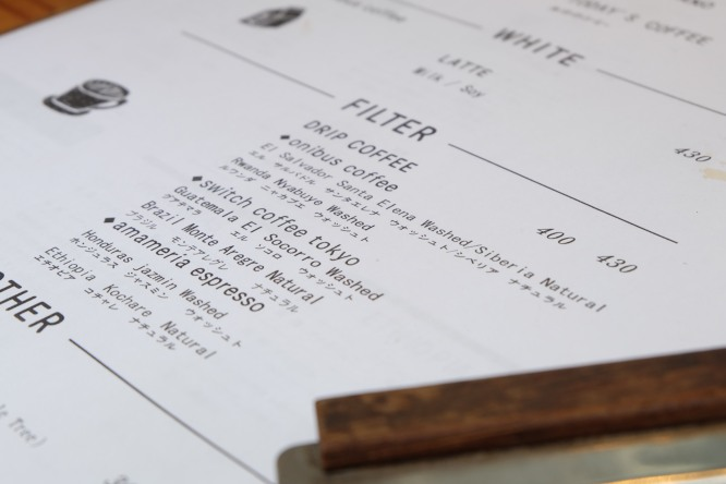 Close up shot of filter coffee menu at About Life Coffee Brewers Shibuya Tokyo Japan
