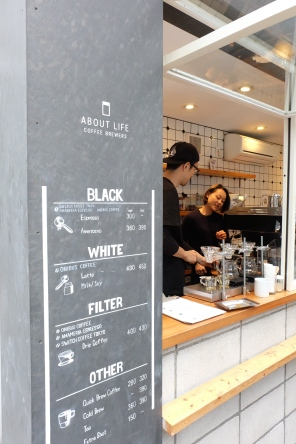 two baristas working at About Life Coffee Brewers Shibuya Tokyo Japan
