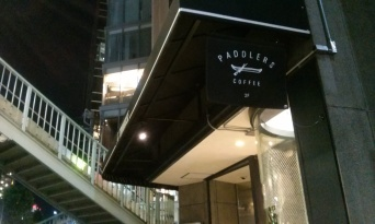Paddler's from the outside