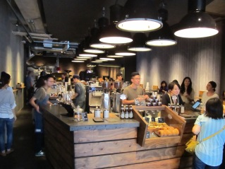 The Roastery by Nozzy Coffee