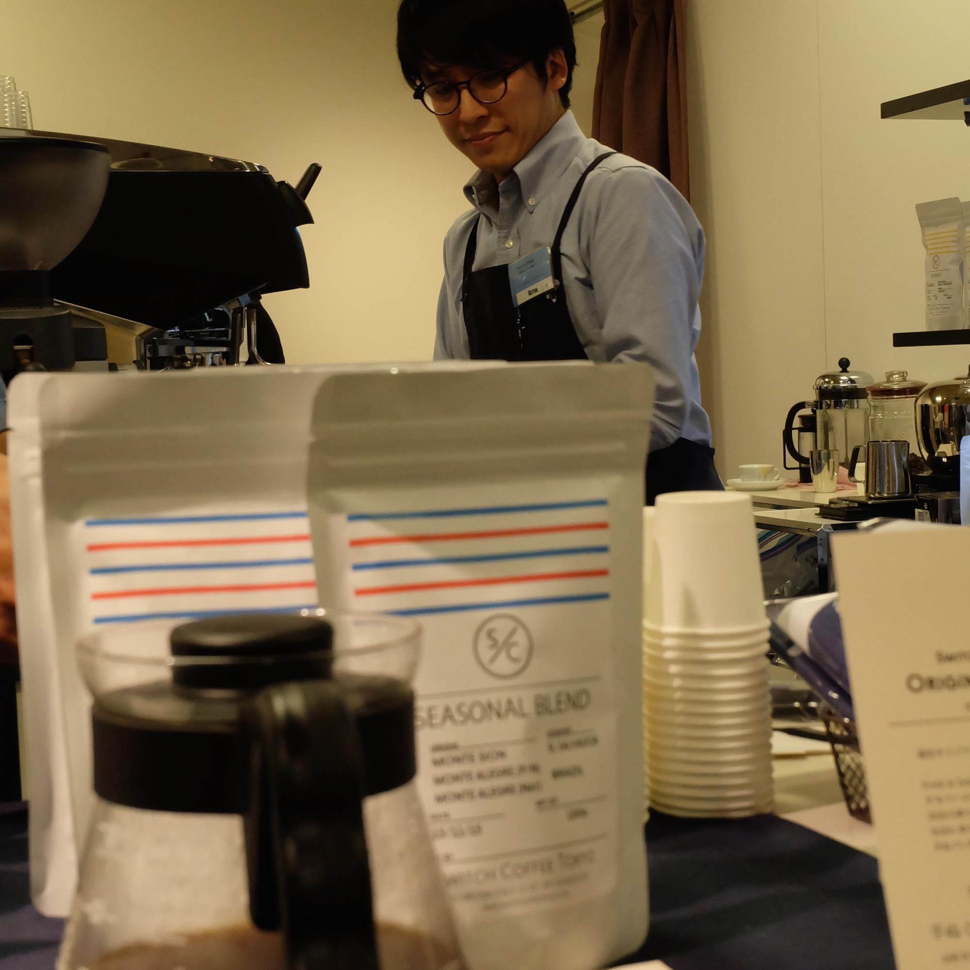 Masahiro Onishi of Switch Coffee Tokyo Meguro Japan