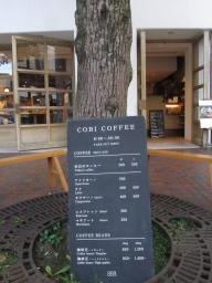 CBI Coffee Outside
