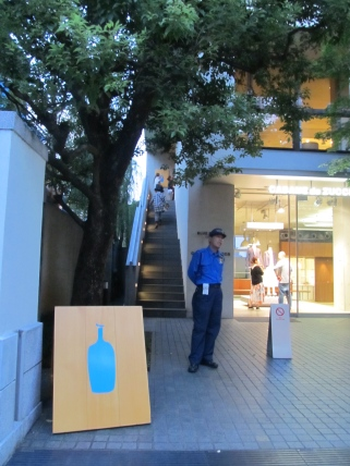 Outside Blue Bottle