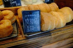 Doughnuts at The Roaster by Nozy Coffee Jingumae Tokyo Japan