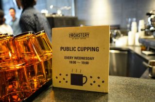 Public Cuppings at The Roaster by Nozy Coffee Jingumae Tokyo Japan