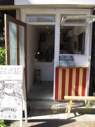 Outside Oyama location at Woodberry Coffee Roasters in Yoga Tokyo Japan