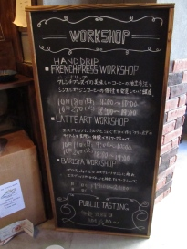 Sign Detailing Coffee Workshops at Woodberry Coffee Roasters in Yoga Tokyo Japan