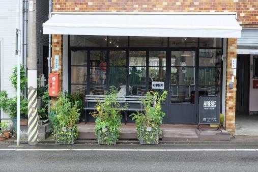 Outside Arise Coffee Entangle Kiyosumi-Shirakawa Tokyo Japan