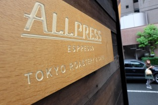 Exterior Sign for AllPress Espresso Kiyosumi-Shirakawa Tokyo Japan