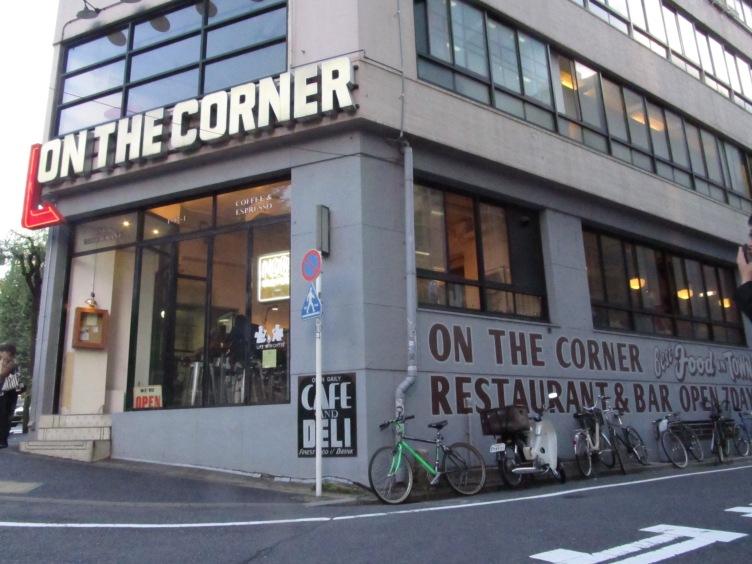 On the Corner Restaurant & Bar Tokyo Japan Shibuya