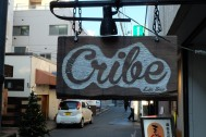 Hanging shop sign for Life size Cribe in Kokubunji Tokyo Japan