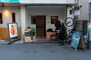 Exterior of Life Size Cribe in Kokubunji Cafe