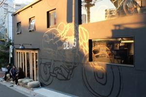 Cafe exterior of Deus ex Machina Harajuku Tokyo Japan
