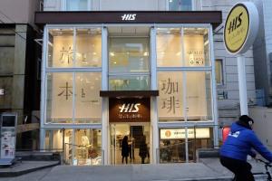 H.I.S. Building Exterior Sarutahiko Coffee Omotesando Tokyo Japan