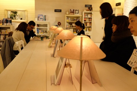 Basement Library Seating Sarutahiko Coffee Omotesando Tokyo Japan