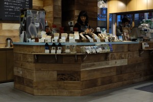 Cafe Counter at Sarutahiko Coffee Omotesando Tokyo Japan