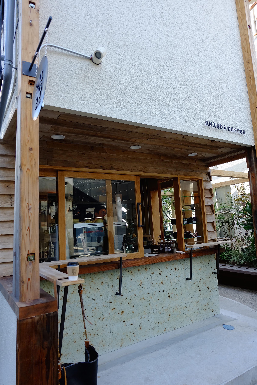 Exterior Onibus Coffee Nakameguro Tokyo Japan Cafe