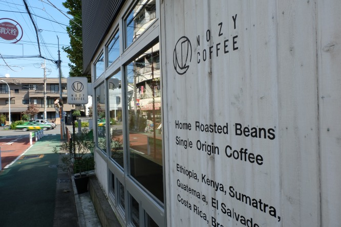 Nosy Coffee Home Roasted Single Origin Coffee cafe Tokyo Japan