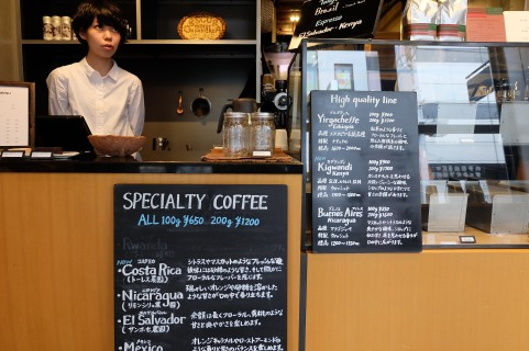Inside Obscura Laboratory Tokyo Japan Coffee Cafe