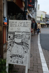 Welcome Coffee Outside Woodberry Coffee Roasters Oyama Tokyo Japan Cafe
