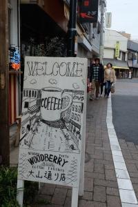 Welcome Coffee Outside Woodberry Coffee Roasters Oyama Tokyo Japan Cafe