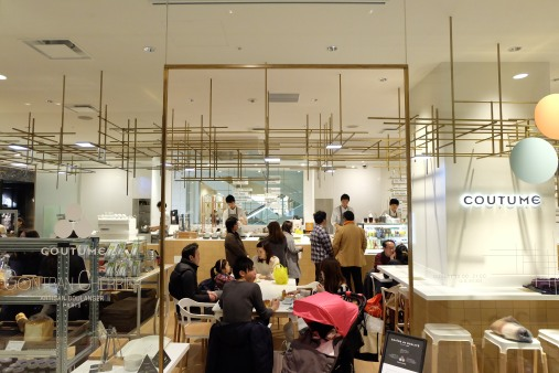 Cafe Coutume Futakotamagawa Tokyo Japan