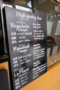 High Quality Line Obscura Laboratory Tokyo Japan Coffee