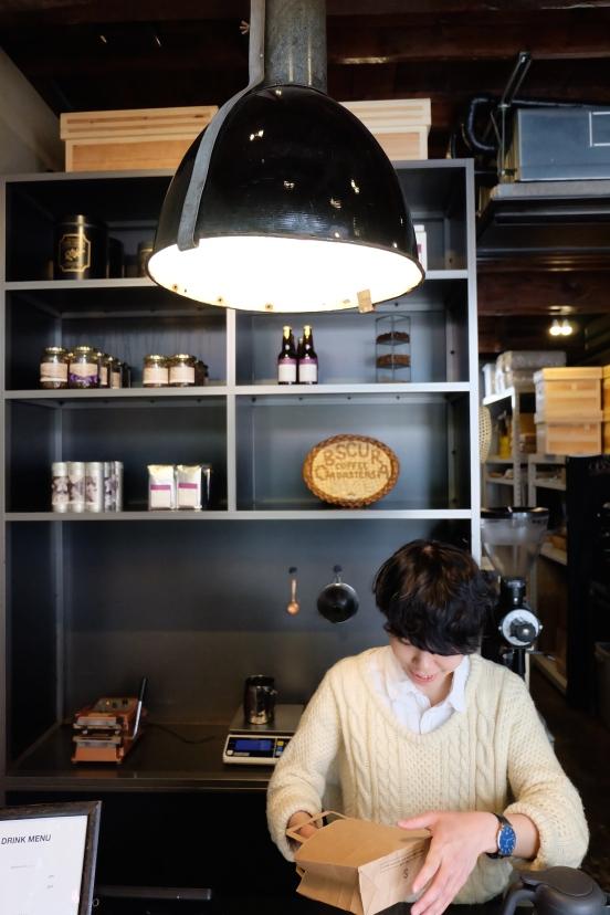 Interior Obscura Laboratory Tokyo Japan Coffee