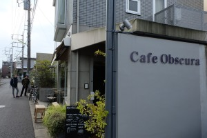 Outside Cafe Obsucra Tokyo Japan Coffee cafe