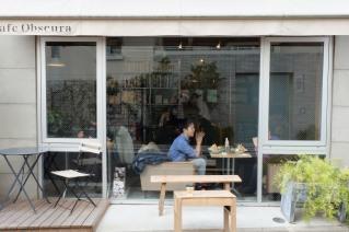 Cafe Obscura in Setagaya Exterior Tokyo Coffee