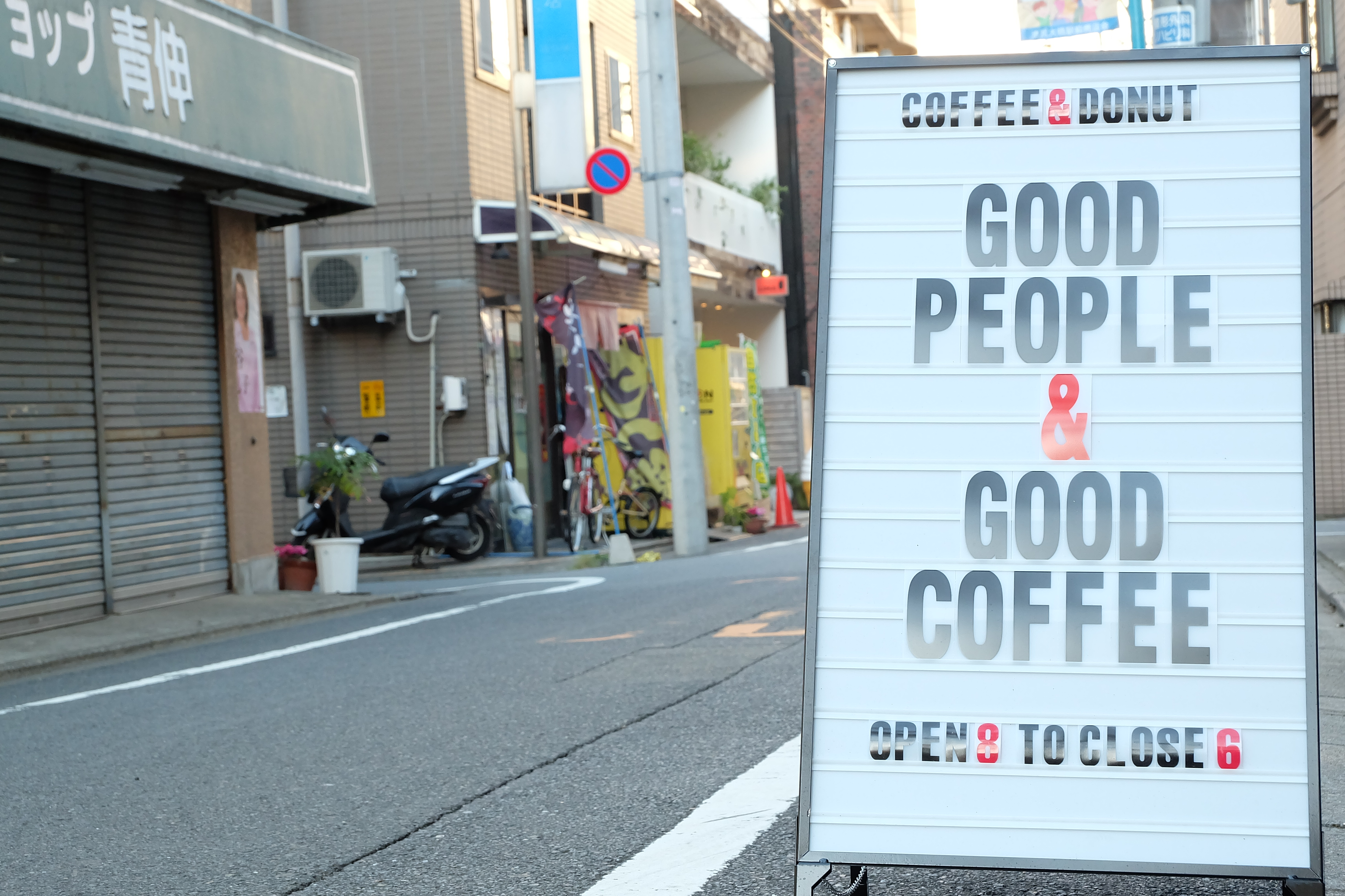 Good People and Good Coffee Meguro Tokyo Cafe