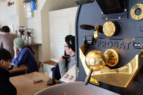 Coffe Roaster at Glitch Coffee and Roasters in Jimbocho Tokyo Japan