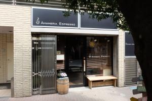 Exterior Store Front Amameria Espresso Shinagawa Tokyo Japan Cafe