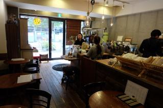 Seating at Amameria Espresso Shinagawa Tokyo Japan Cafe
