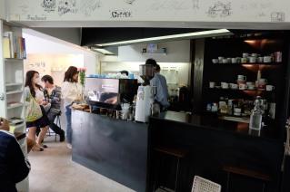 Barista Work Area at Light Up Coffee Kichijoji Tokyo Japan Cafe