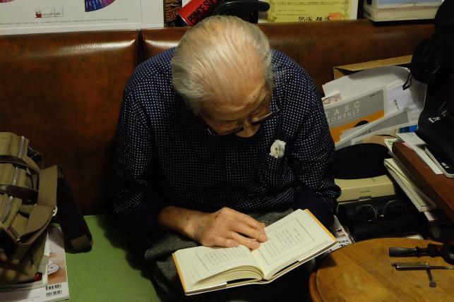 Sekiguchi Ichiro of Cafe de Lambre Kissaten Cafe in Ginza Tokyo Japan