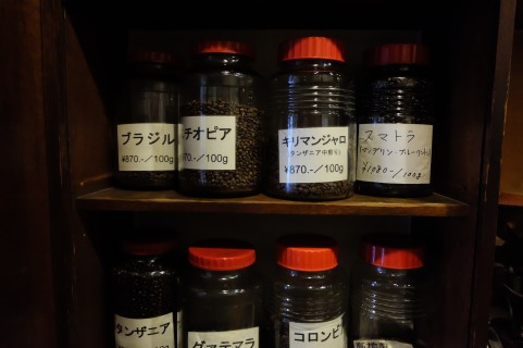 Jars of Coffee at Cafe de Lambre Kissaten Cafe in Ginza Tokyo Japan