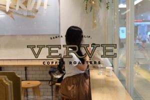 Verve Shop Sign at Verve Coffee Roasters Shinjuku Tokyo Japan