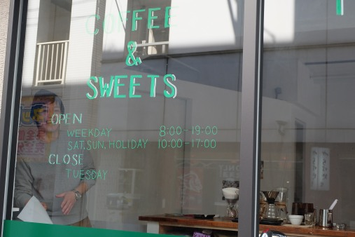 Coffee & Sweets Window Sign at 4/4 (All) Seasons Coffee Shinjuku Tokyo Japan