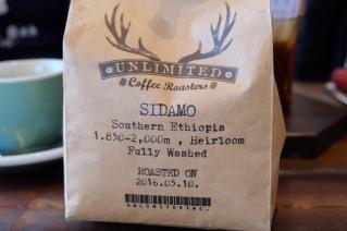 Unlimited Coffee Roasters Sidamo Southern Ethiopia Coffee