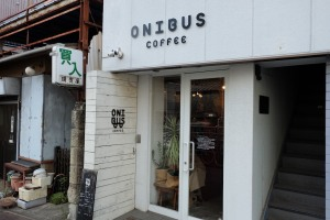 Outside cafe at Onibus Okusawa Tokyo Japan