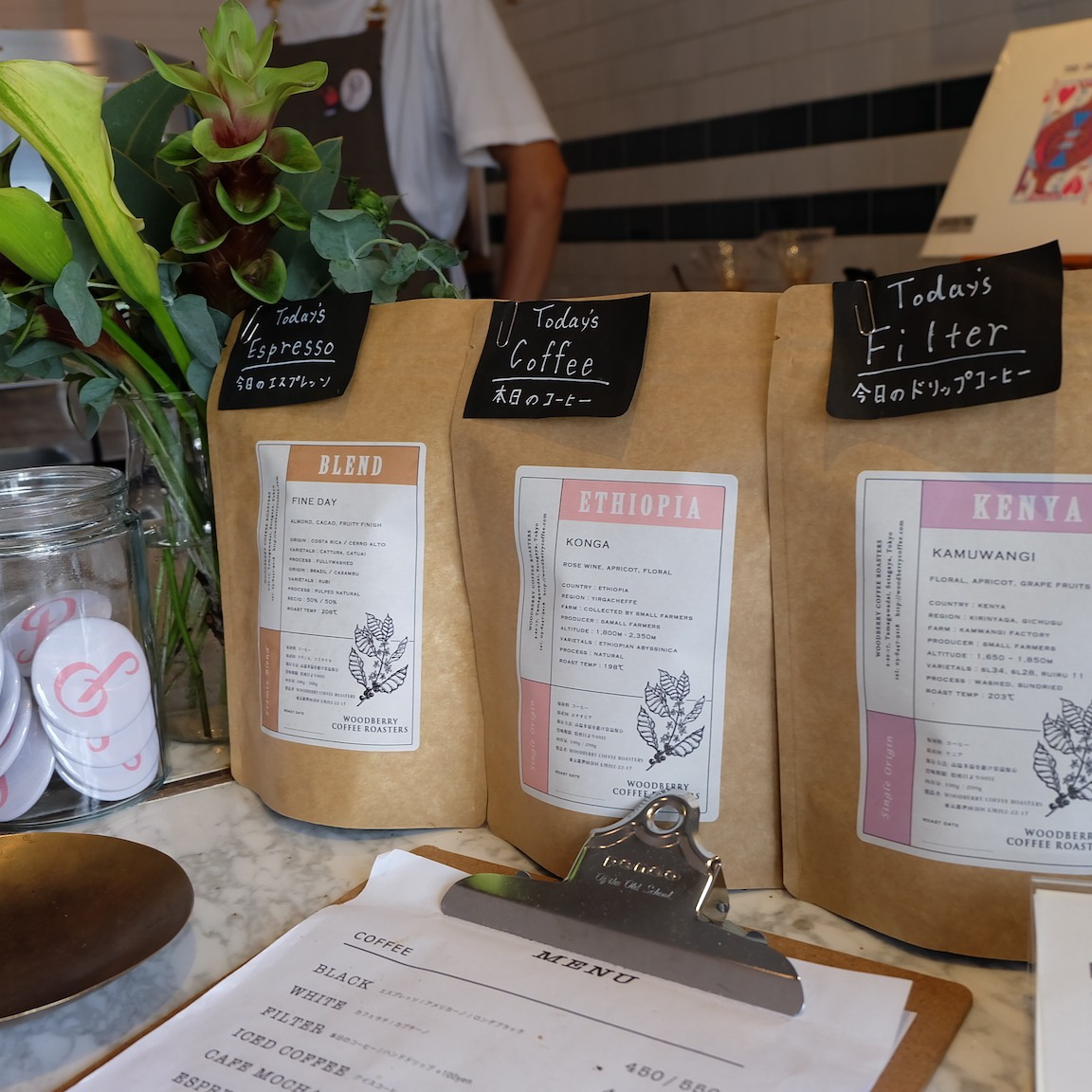 Coffee Bags at Perch by Woodberry Coffee Roasters Tokyo Japan