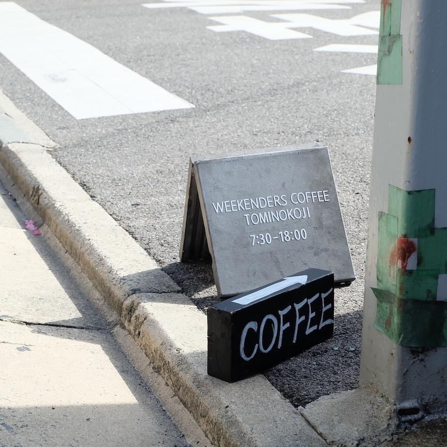 Parking Lot Sign Weekenders Coffee Kyoto Tominokoji