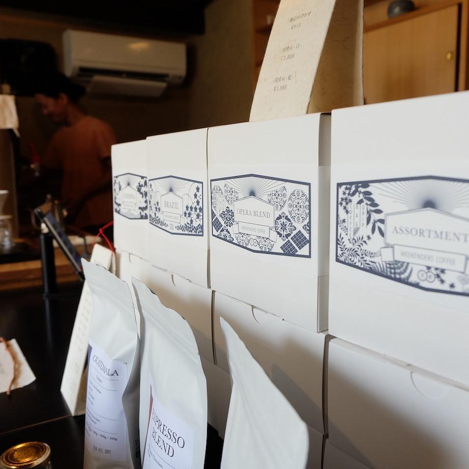 Coffee Packaging at Weekenders Coffee Tominokoji Kyoto