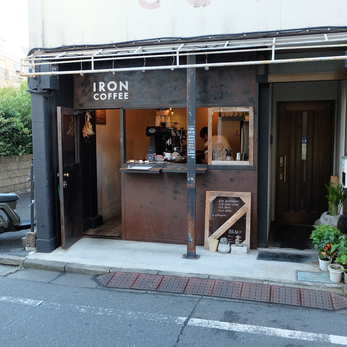 Front of Iron Coffee at Gotokuji Tokyo Japan Cafe
